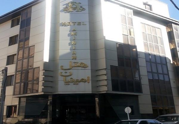 هتل امینیان