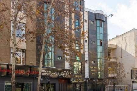 هتل آپارتمان خانه سبز