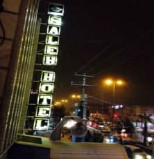 هتل-صالح