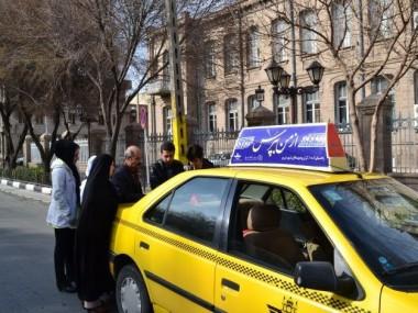 راننده های تاکسی تبریز مسلط به زبان انگلیسی می شوند