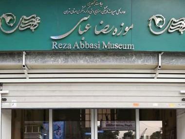 تور تهرانگردی ادبی به مناسبت بزرگداشت سعدی