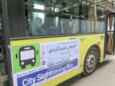 خدمات رایگان گردشگری در تبریز