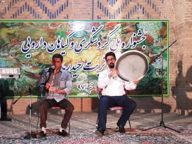 آغاز جشنواره ملی گردشگری تربت حیدریه